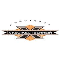 Здания кинотеатров «Художественный», «Волгоград»