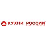 Сеть магазинов «Кухни России»