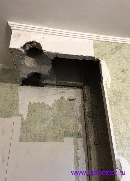 Незаконный демонтаж вентиляционной шахты в квартире (Рис. 5)