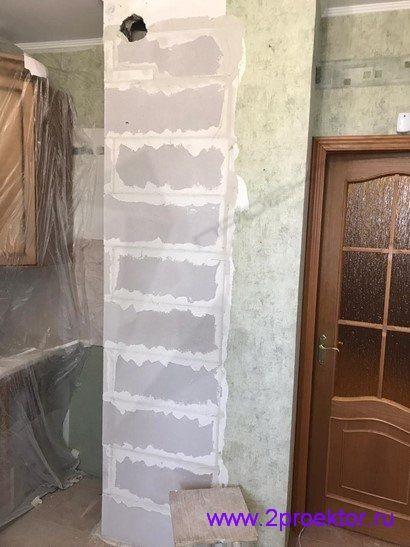 Незаконный демонтаж вентиляционной шахты в квартире (Рис. 2)