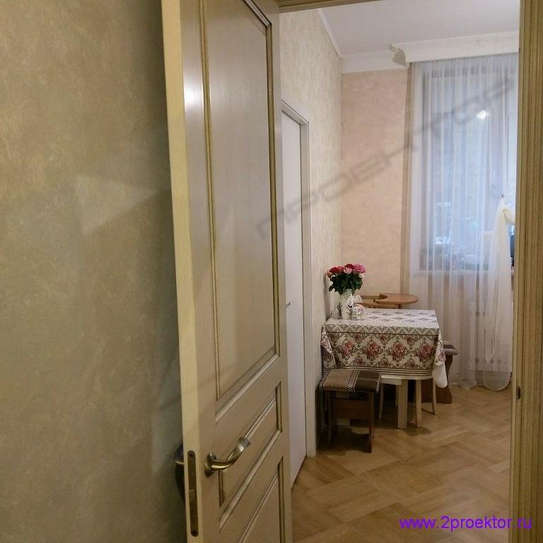 Незаконная перепланировка жилого помещения в Свиблово (рис. 4)