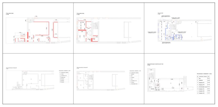 Технический план перепланировки на примерах
