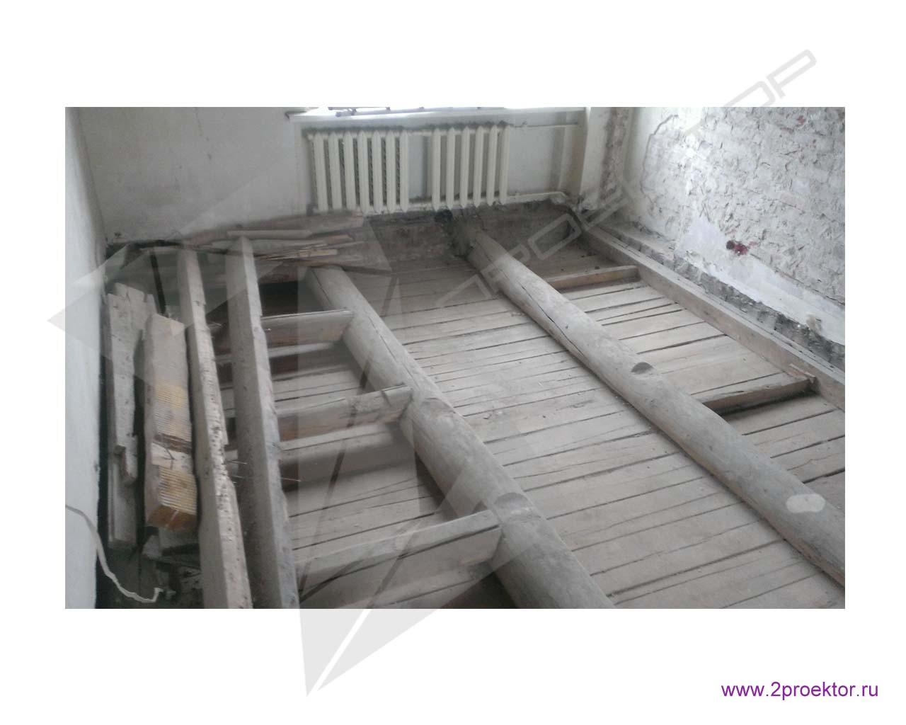 Деревянные перекрытия в квартире.