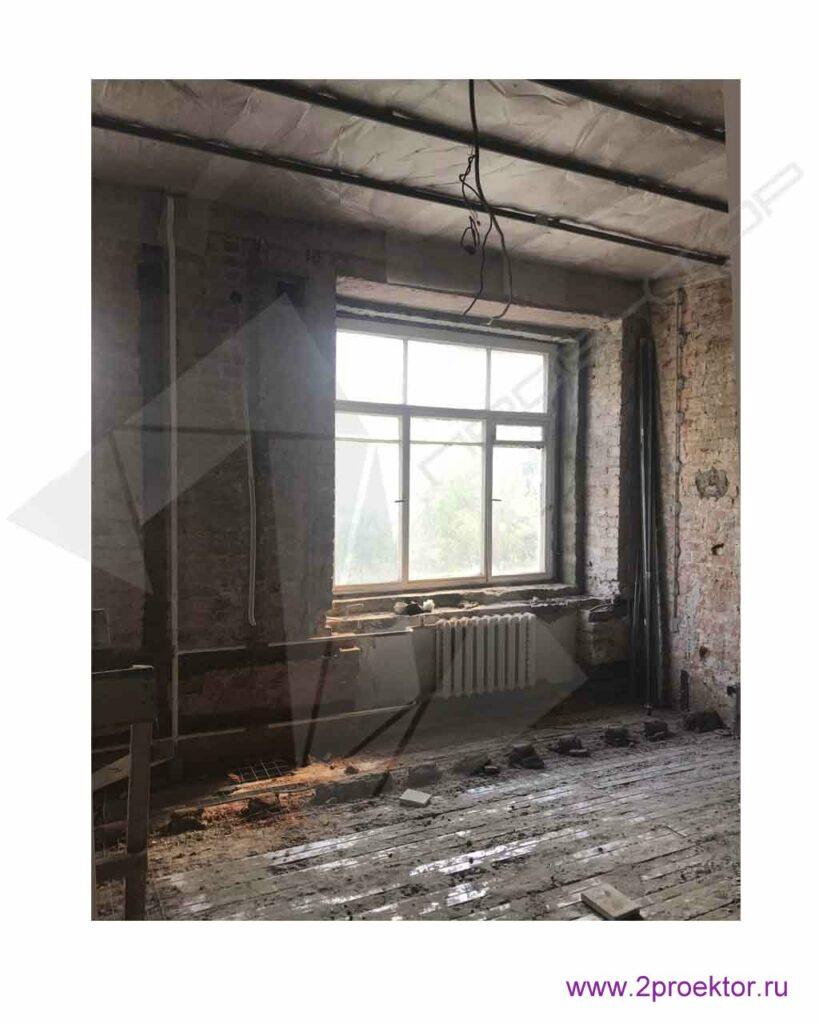 Квартира в кирпичном доме в процессе перепланировки 2.