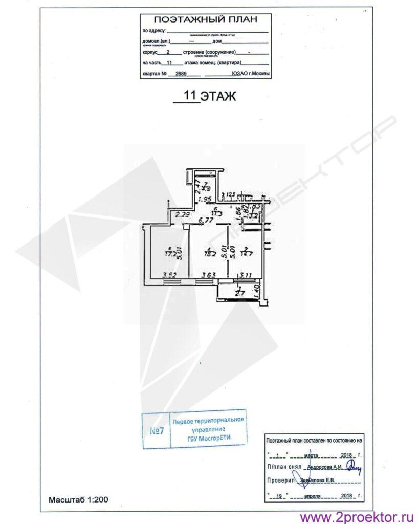 План БТИ 2-х комнатной квартиры до перепланировки.