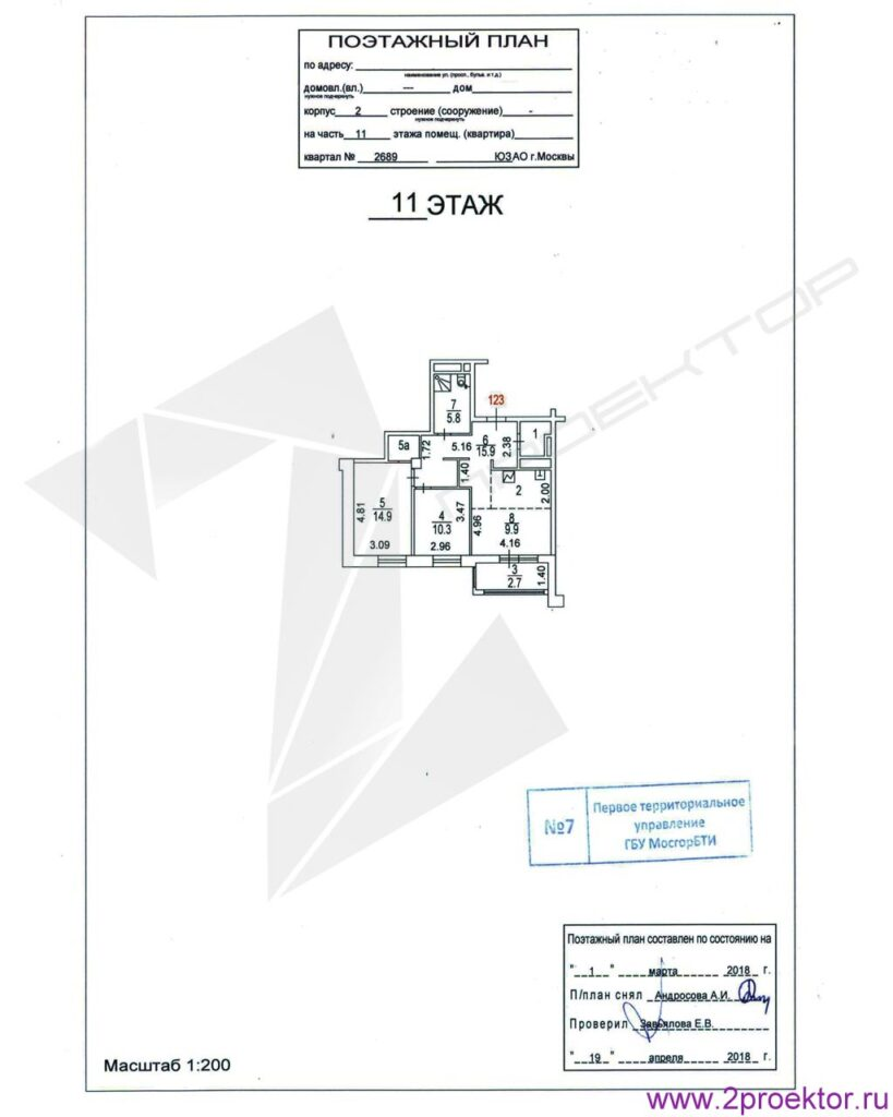 План БТИ 2-х комнатной квартиры после перепланировки.