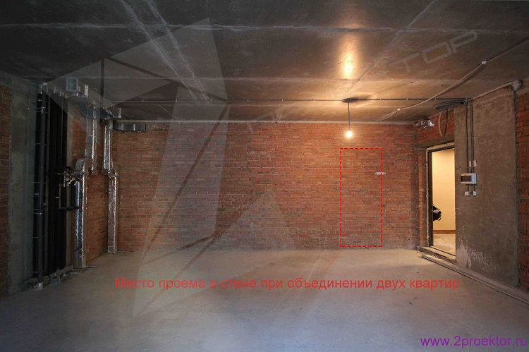 Месторасположения проема в межквартирной стене ( вид со стороны одной из квартир)