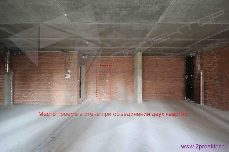 Месторасположение проема в межквартирной стене ( вид со стороны второй квартиры )
