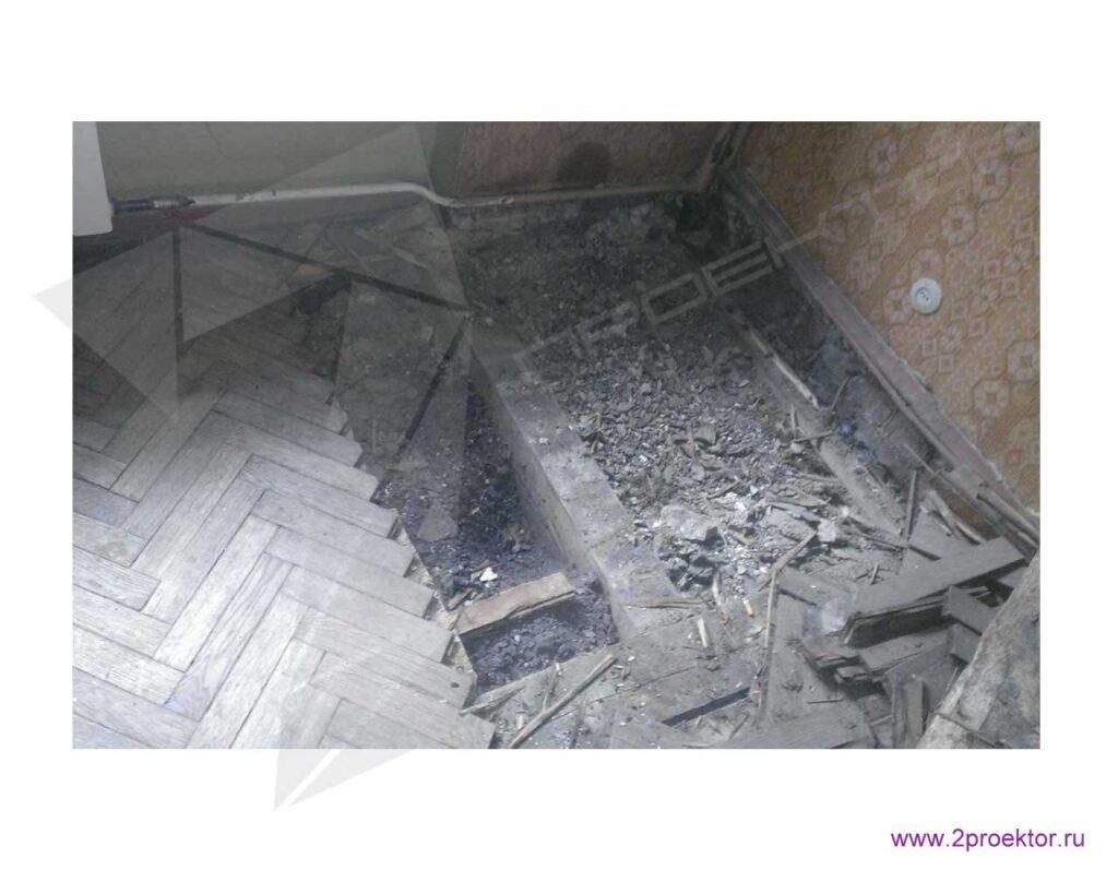 Фрагмент вскрытия пола в квартире с деревянными перекрытиями