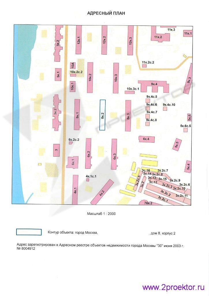 Адресный план БТИ