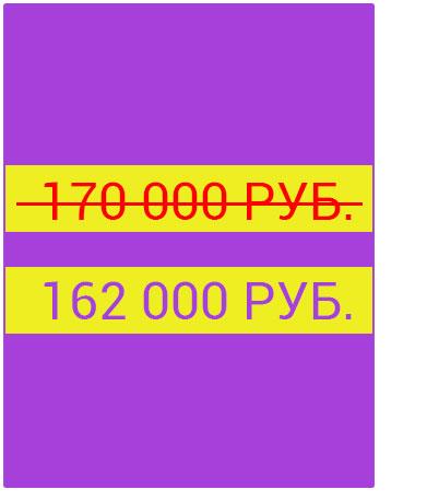 Акции, скидки: старая цена 170 тыс. руб. - новая цена 162 тыс руб.