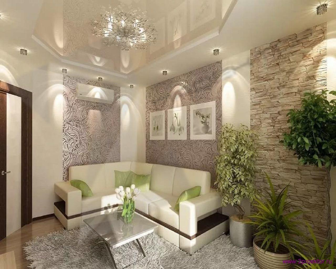 Дизайн уютной гостиной в Жилом комплексе Эмеральд.