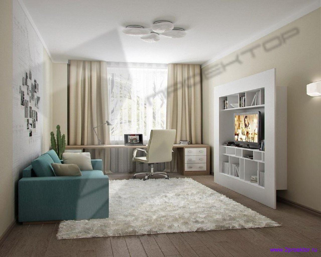 Дизайн небольшой гостиной в Жилом комплексе Головино.