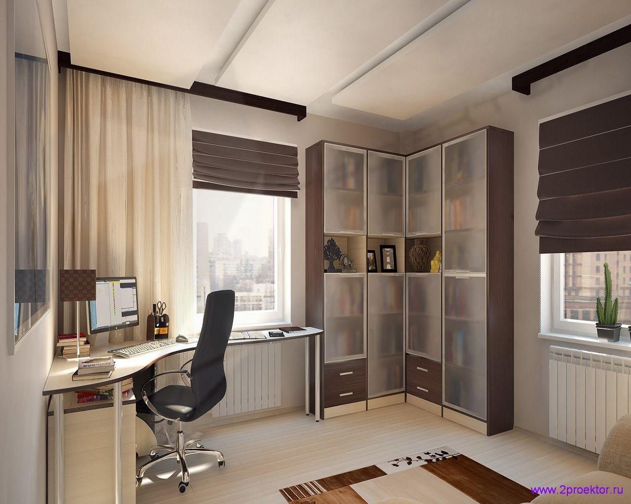 Стильный дизайн кабинета в Жилом комплексе Метрополия.