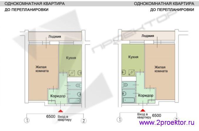 До Перепланировки - без изменений в несущих конструкциях в доме серии ii-68