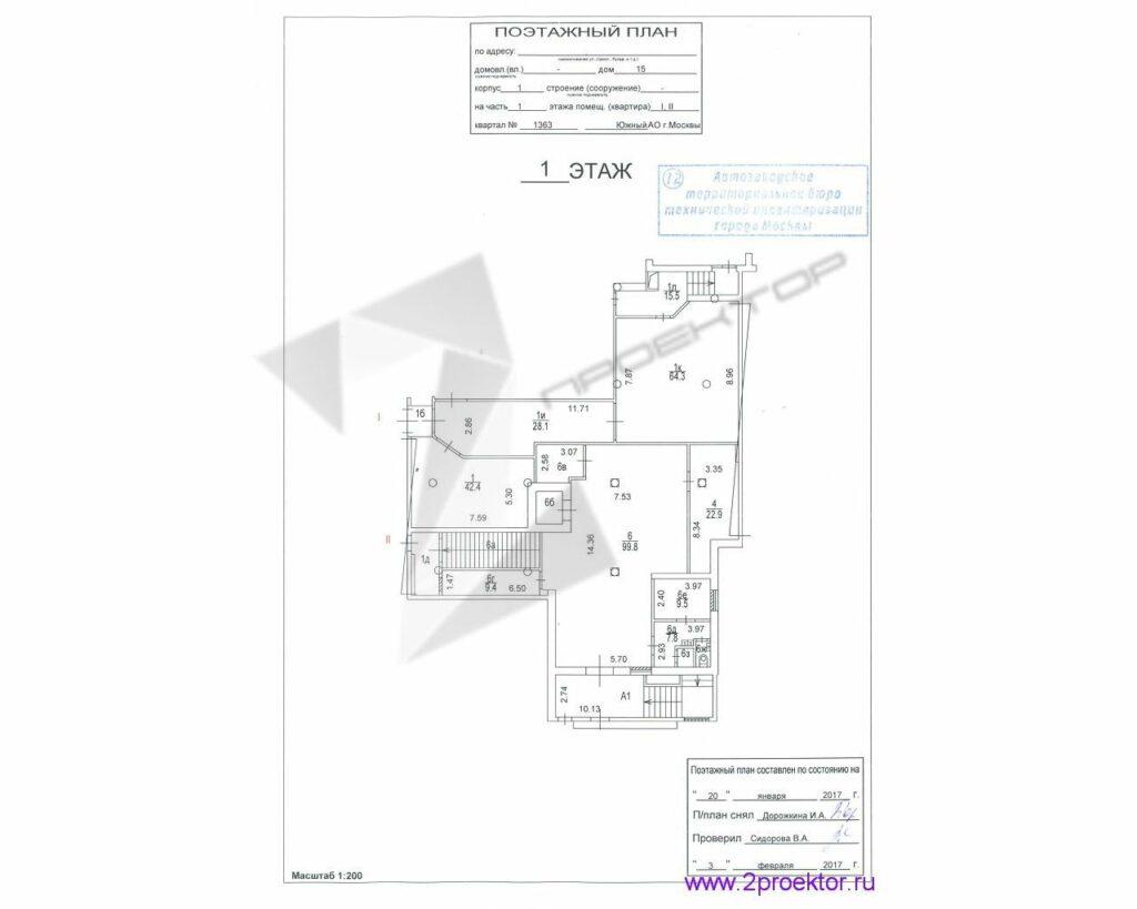 План БТИ после перепланировки нежилого помещения
