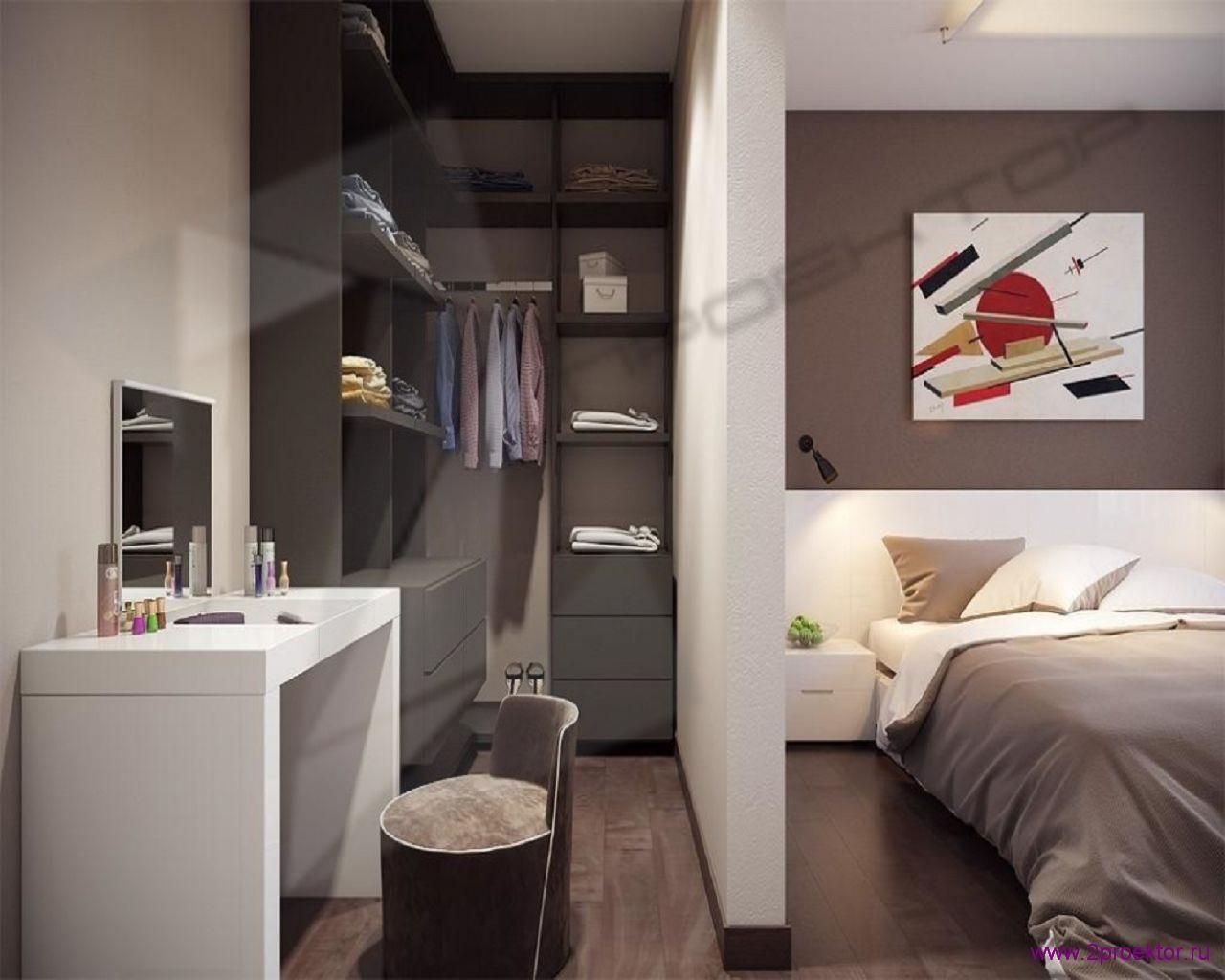 Дизайн гардеробной в Жилом комплексе Четыре солнца.