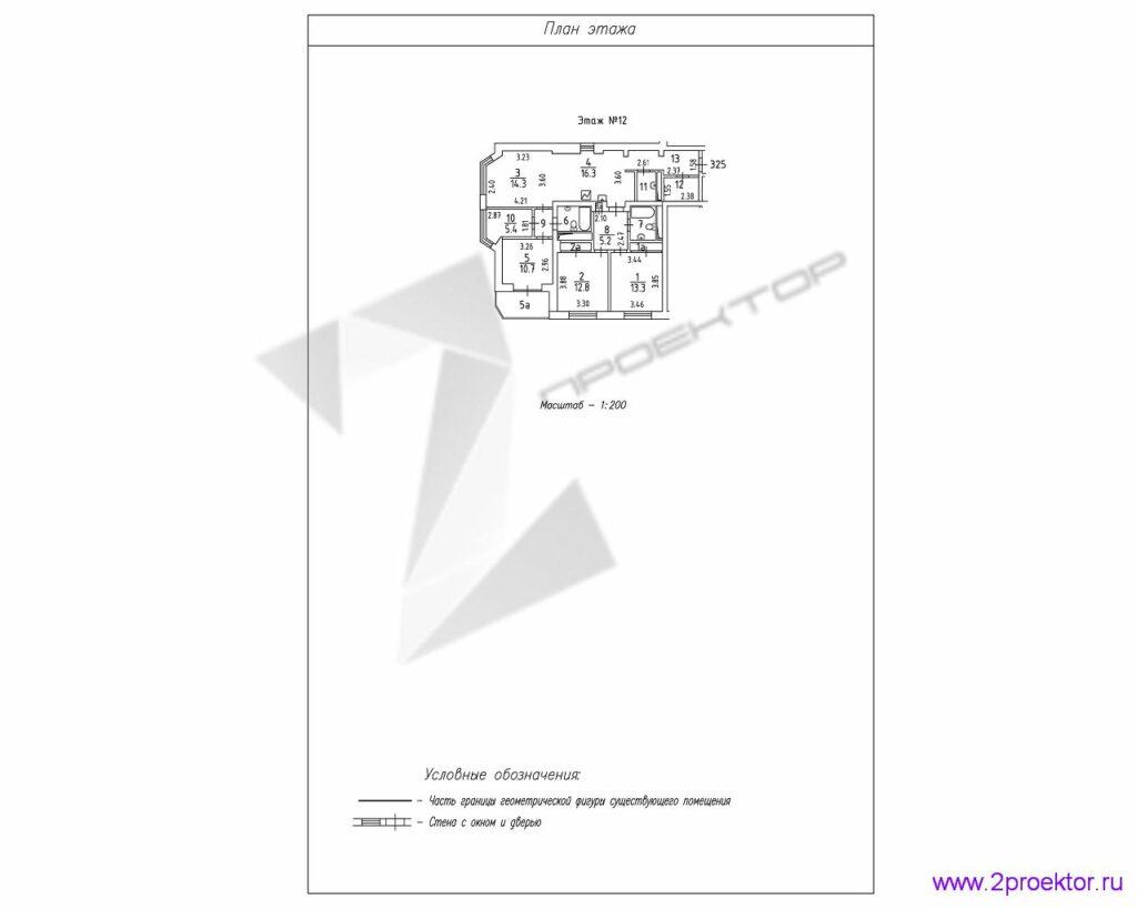 Технический план квартиры стр. 2