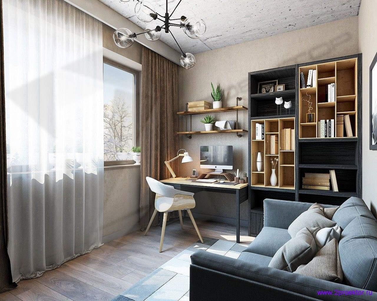 Современный дизайн кабинета в Жилом комплексе Лесопарковый.