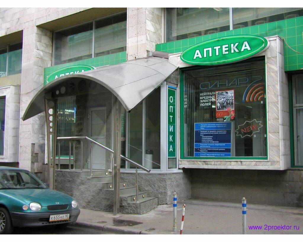 Фото нежилого здания после перепланировки фасада