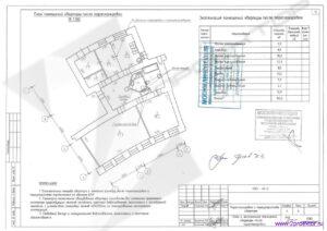 Лист из проекта с печатью Мосжилинспекции ( приложение к акту о завершенной перепланировки)