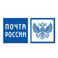 ФГУП «Международный почтамт»