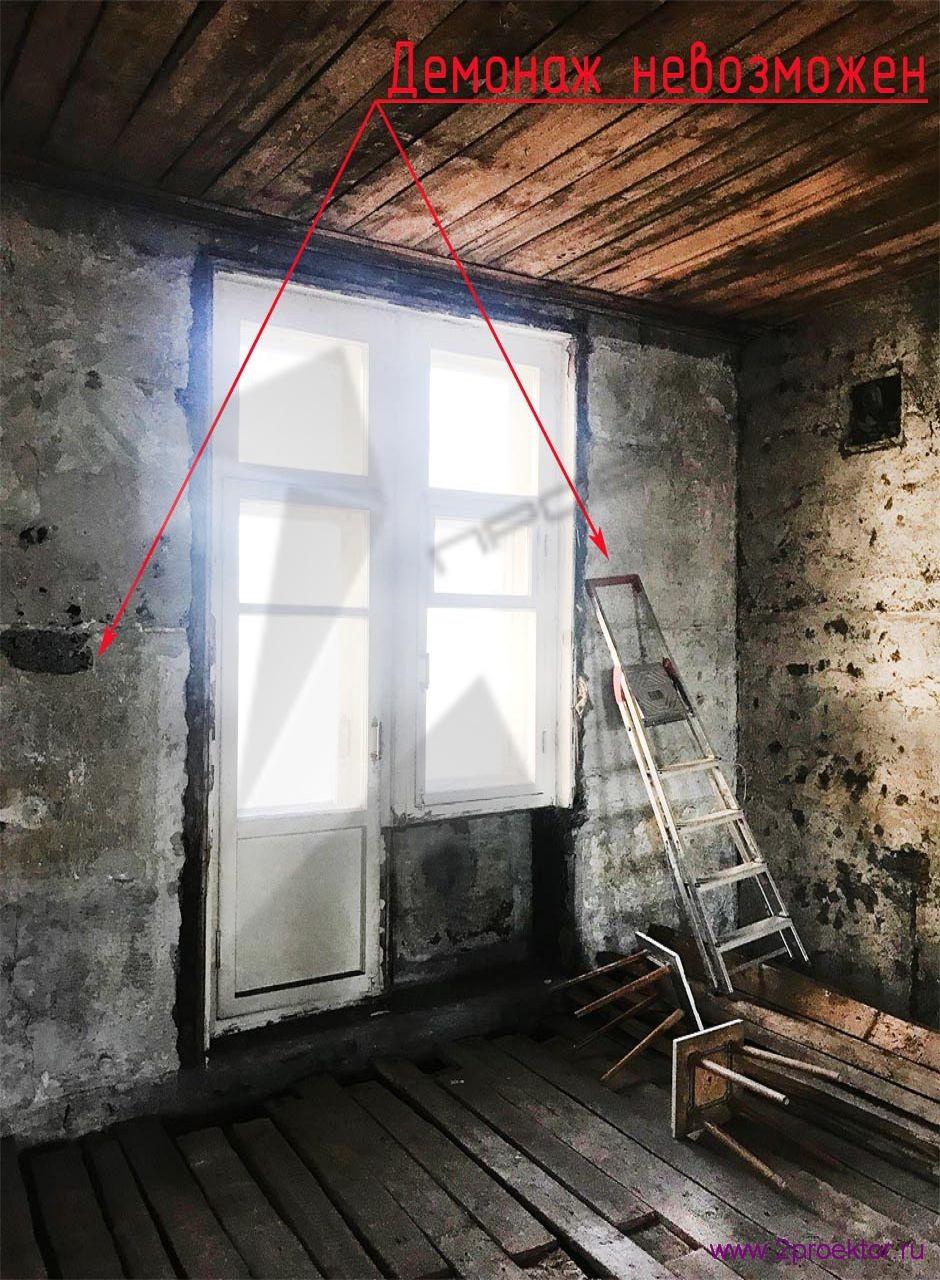Несущие простенки кирпичного дома