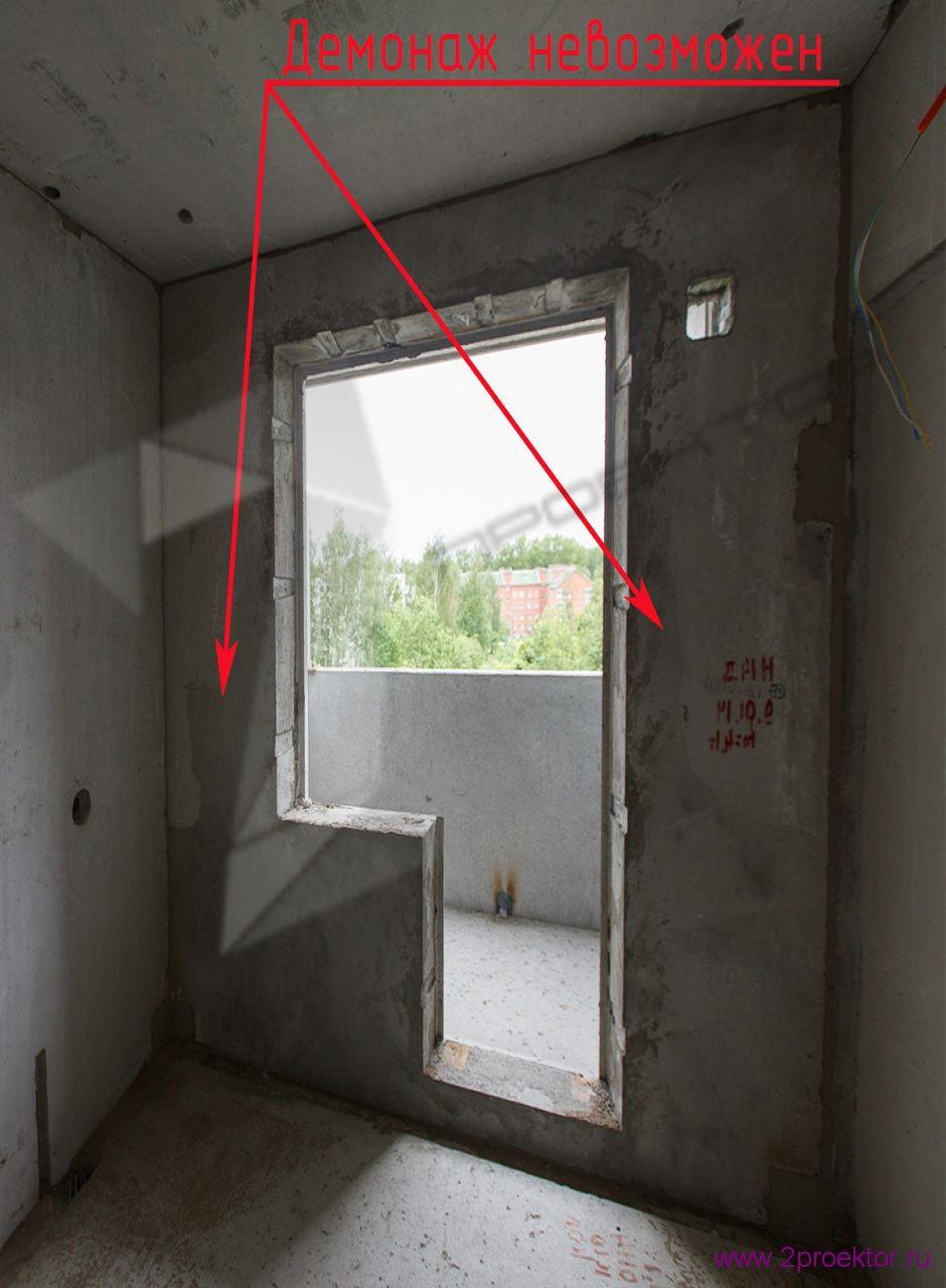 Несущие простенки панельного дома