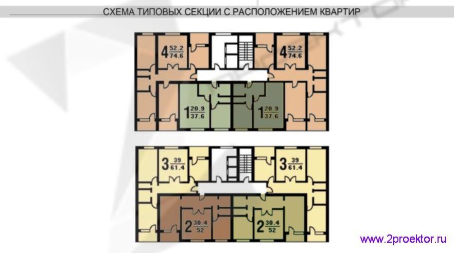 Схема типовой секции с расположением квартир жилого дома серии П-30