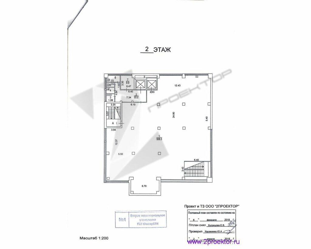 План БТИ 2-ого этажа после перепланировки