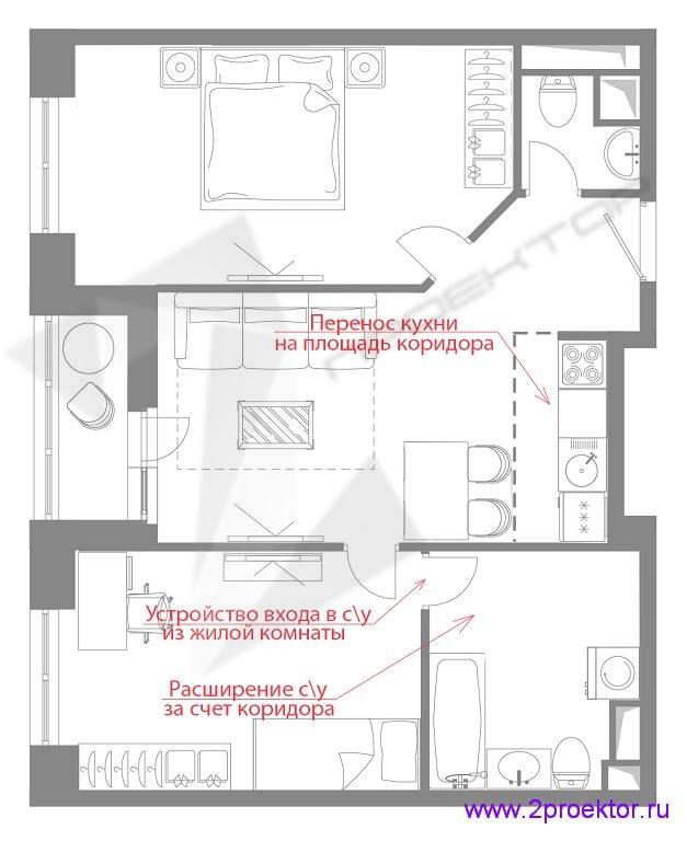 Вариант перепланировки квартиры в ЖК «Ясный» , разработанный специалистами ООО «2 Проектор» ( перенос кухни в коридор , расширение санузла за счет коридора ).