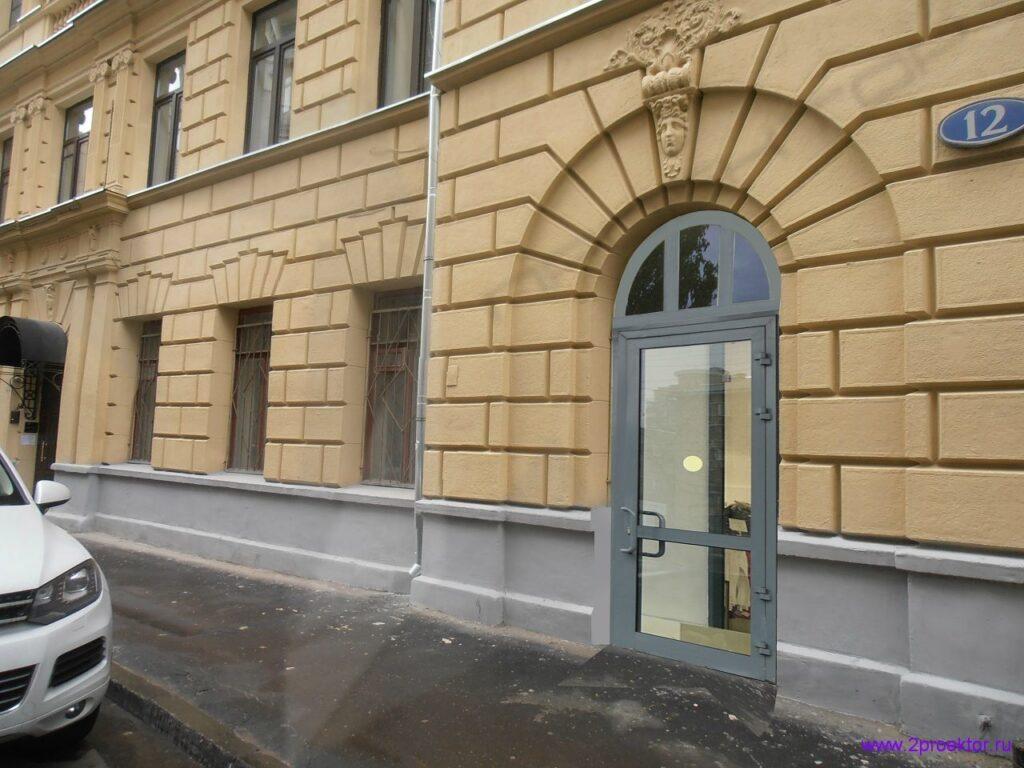Устройство входа в нежилое помещение в доме-памятнике культурного наследия ( Фото после перепланировки).