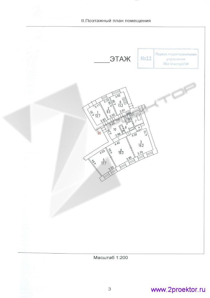План БТИ до перепланировки квартиры.
