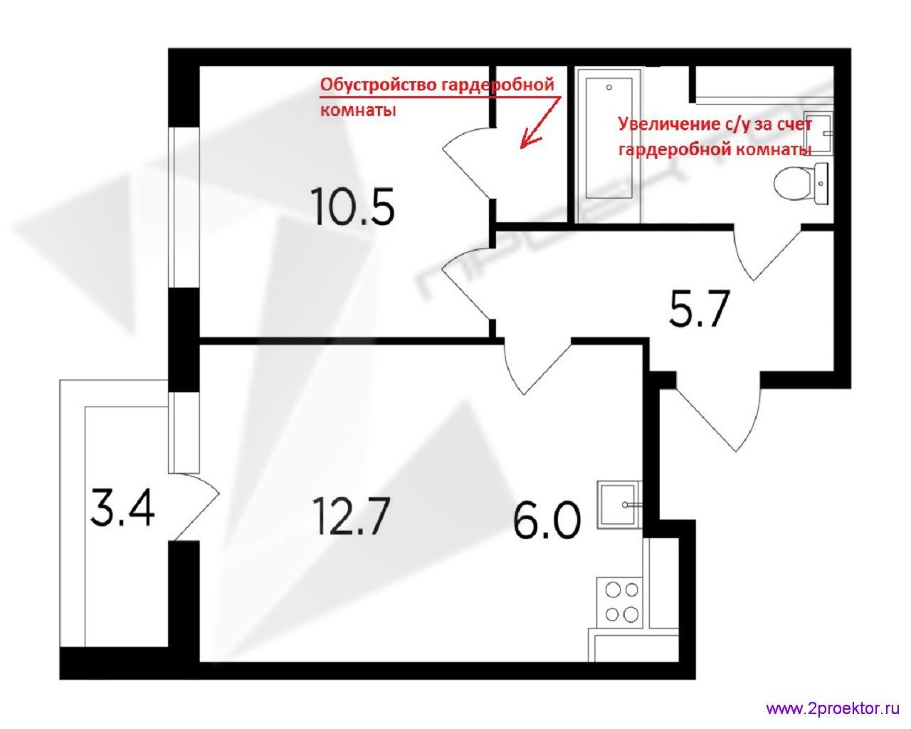 Вариант планировки двухкомнатной квартиры в Жилом комплексе Лесопарковый разработанный специалистами ООО «2Проектор» (увеличение с/у за счет гардеробной комнаты, обустройство гардеробной комнаты).