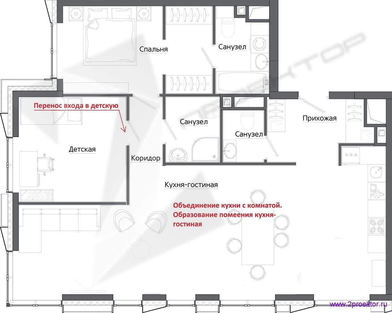 Вариант планировки трехкомнатной квартиры в ЖК «Discovery Park» разработанный специалистами ООО «2Проектор» (перенос входной двери в детскую, объединение кухни с комнатой).