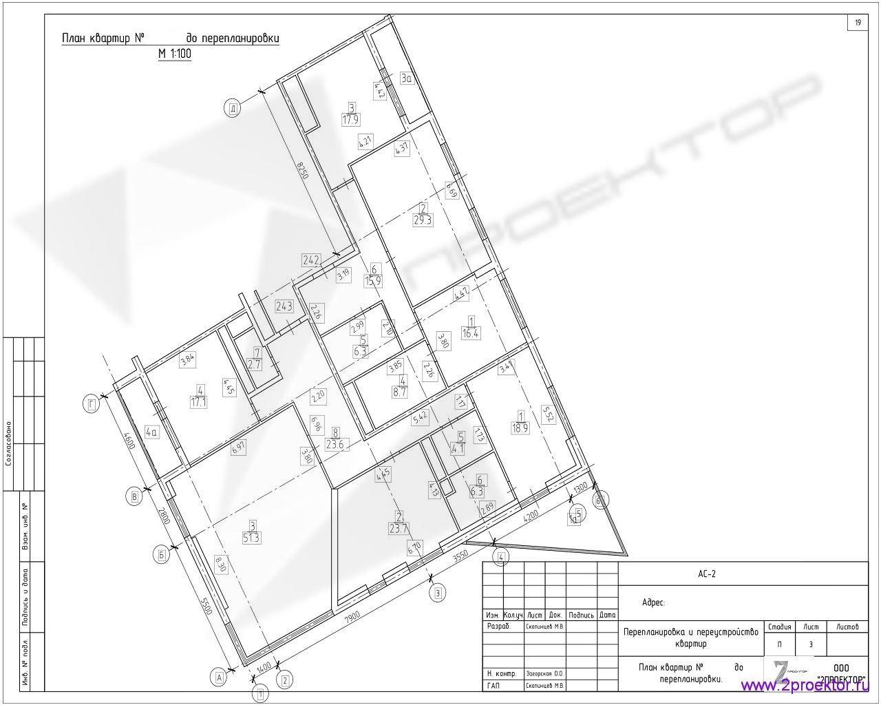 Типовой вариант планировки квартиры в Жилом комплексе Дыхание.