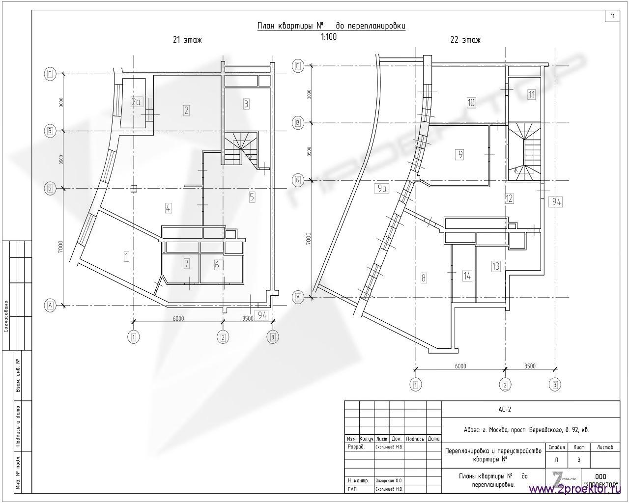 Типовой вариант планировки квартиры в Жилом комплексе Корона.