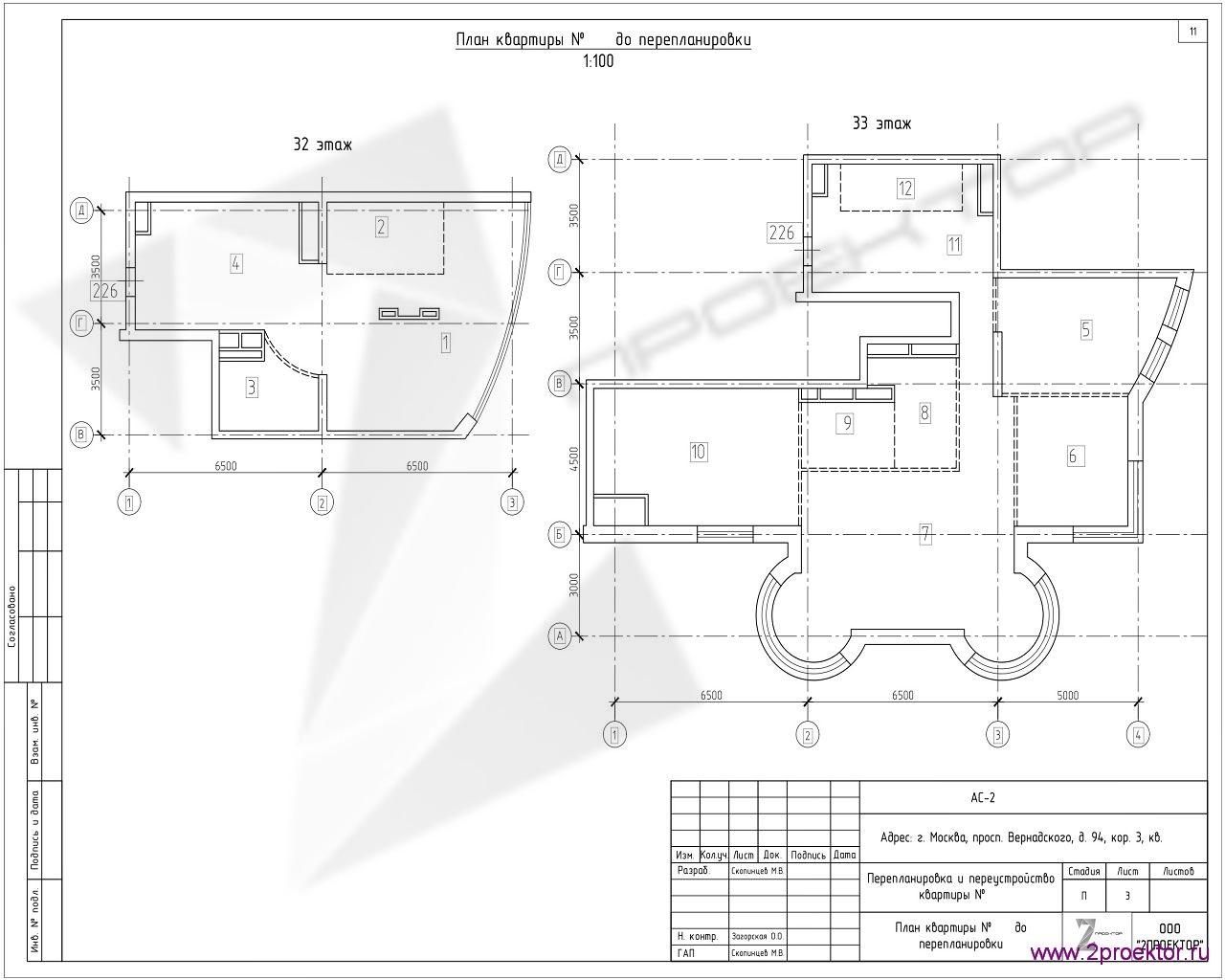 Типовой вариант планировки квартиры в Жилом комплексе Миракс парк.