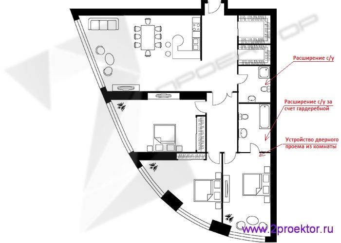 Вариант планировки трехкомнатной квартиры в ЖК «Триколор» разработанный специалистами ООО «2Проектор» (расширение с/у, расширение с/у за счет гардеробной, устройство дверного проема из комнаты).