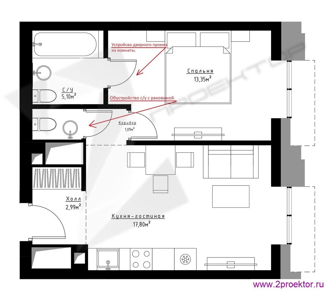 Вариант планировки двухкомнатной квартиры в ЖК Метрополия разработанный специалистами ООО «2Проектор» (перенос входной двери в детскую, объединение кухни с комнатой).