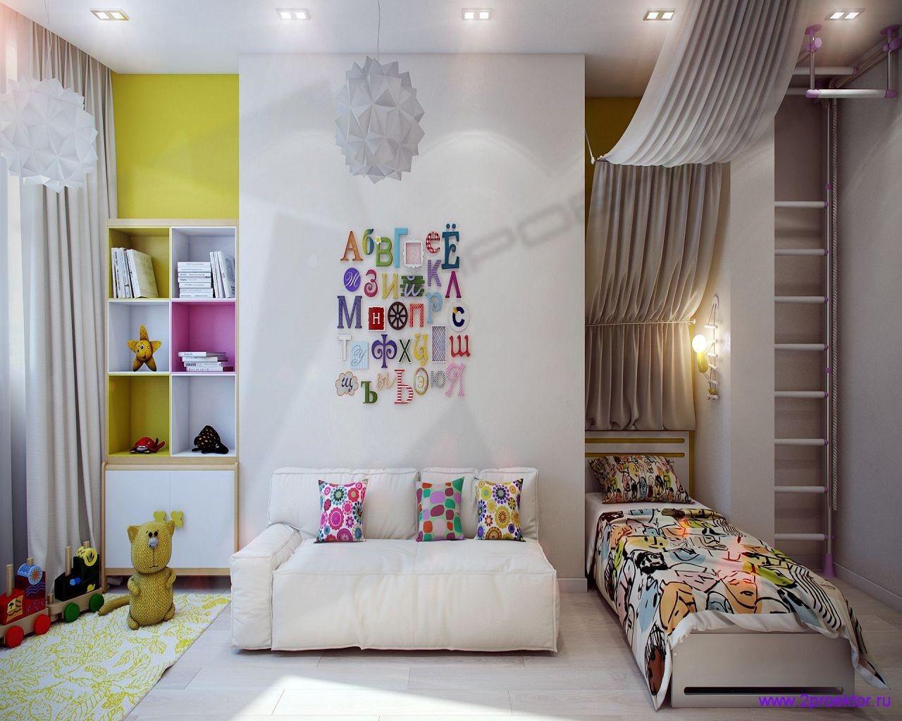 Дизайн детской в современном стиле в Жилом комплексе Преображение