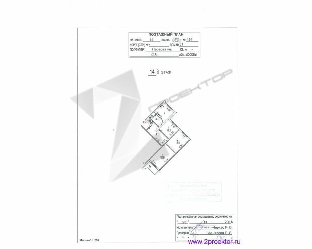 Поэтажный план БТИ 2