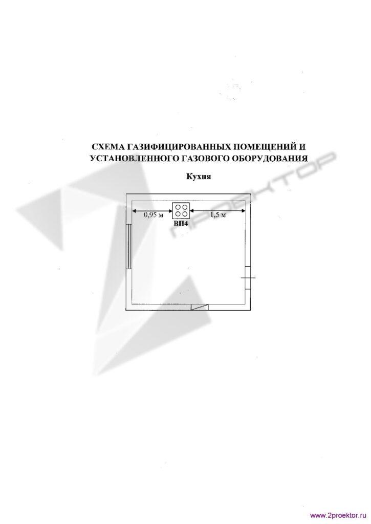 Схема к-акту «МОСГАЗ»