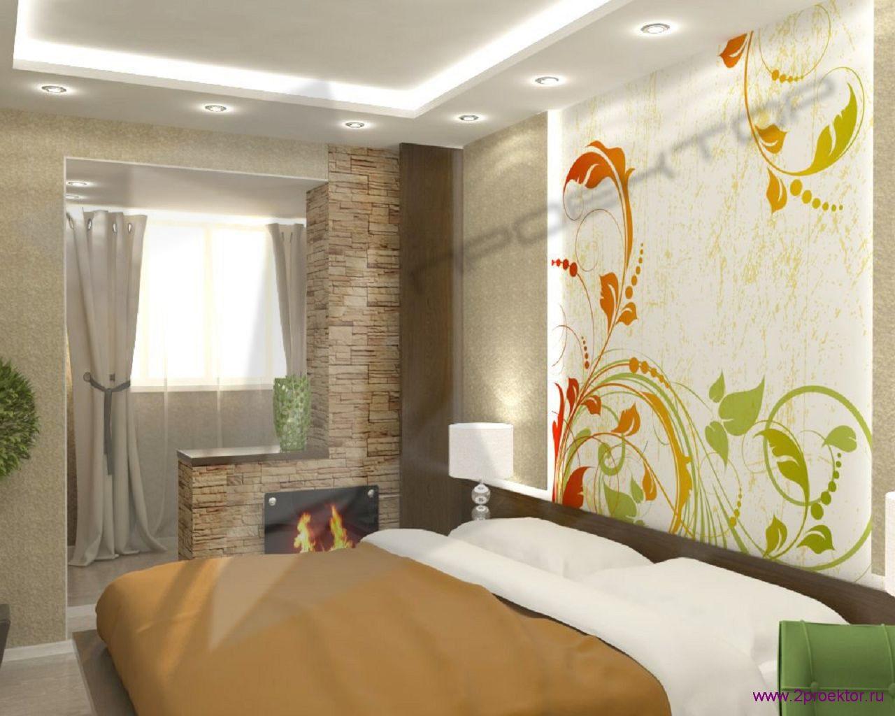 Современный дизайн спальни с балконом в Жилом комплексе Миракс парк.