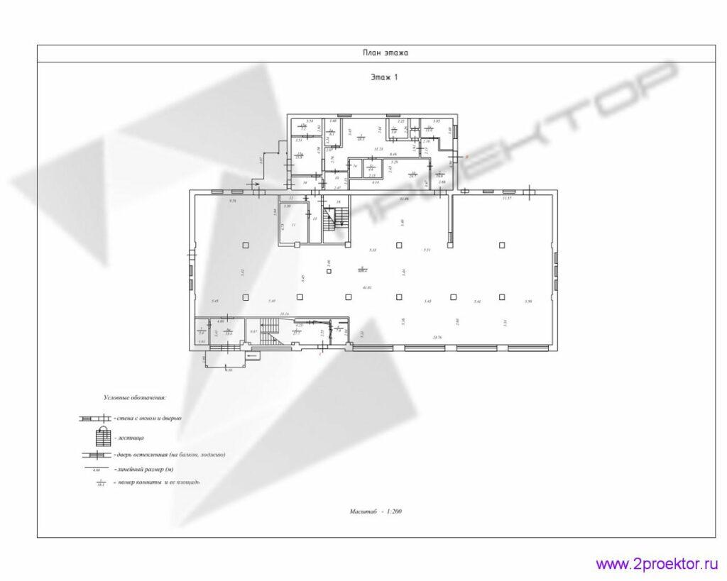 Технический план здания стр. 1