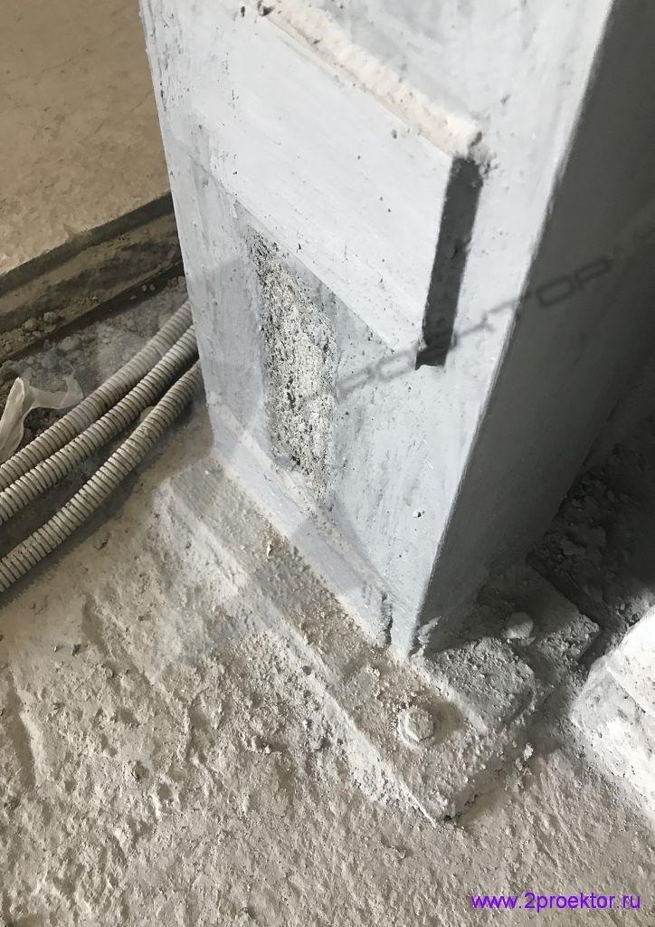 Устройство проема в несущей стене согласно проекту разработанному организацией ООО «2ПРОЕКТОР». Фото 2.