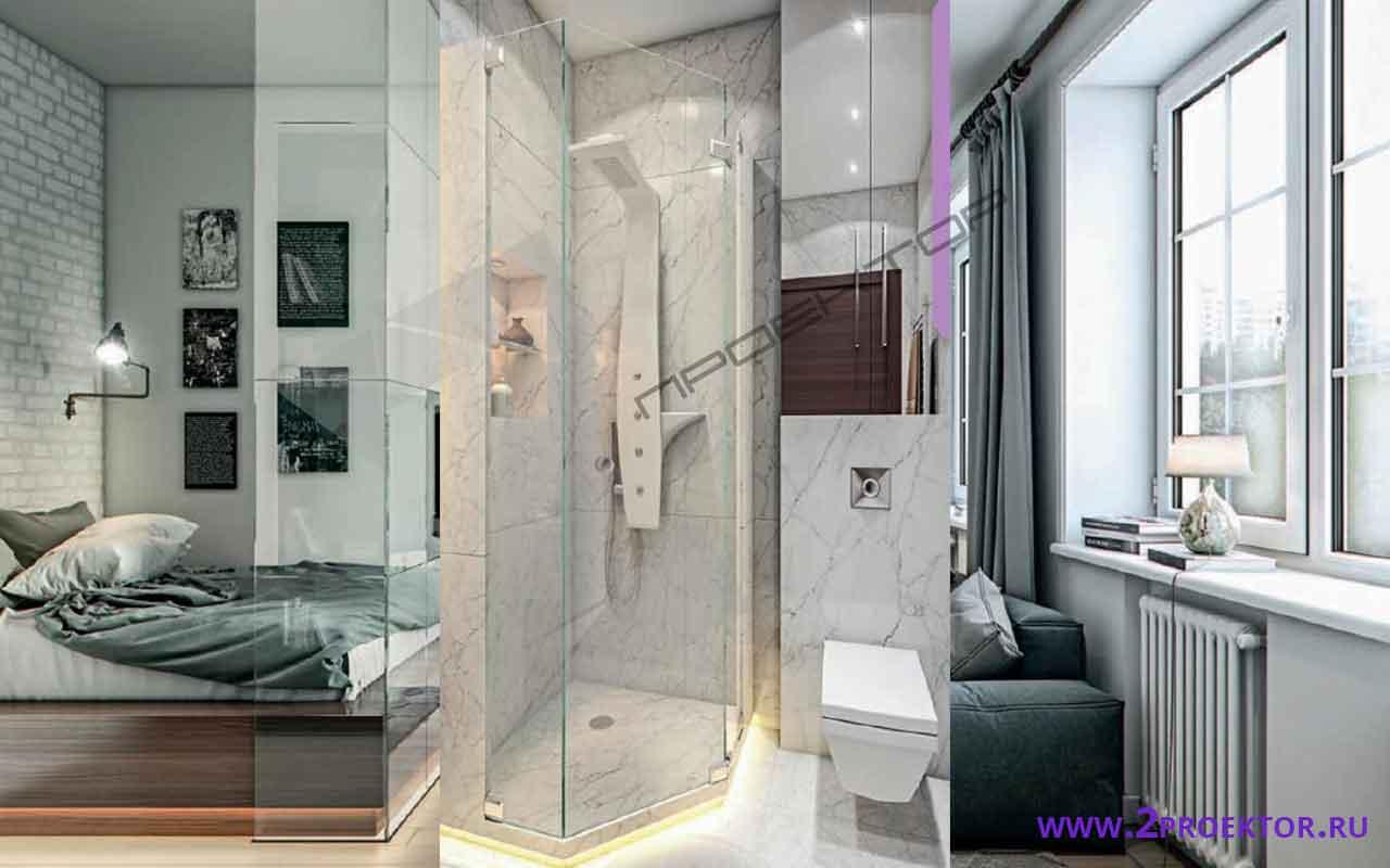 Интерьер перепланировки однокомнатной квартиры в Новостройке